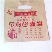 大量出售武大郎烧饼防油纸袋子,一箱6000个超低价6分一个