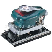稳汀方型砂光机CY-302气动砂震机粘扣打磨抛光机