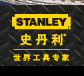 代理批发原装STANLEY史丹利16-286-1-23石工凿10MM
