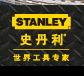代理批发原装STANLEY史丹利16-289-23石工凿19MM