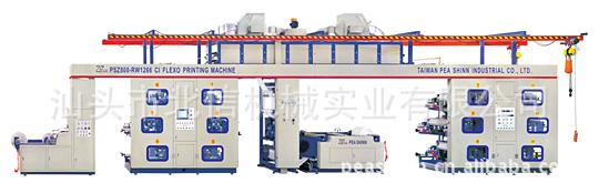 【北信机械】厂家供应全新双面12色卫星式柔版印刷机