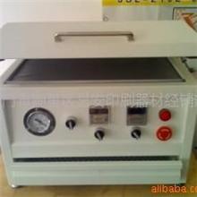 厂家直销供应树脂版制版机二合一(图)