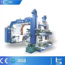 【立胜】供应无尘纸印刷机食品包装纸印刷机咨询:15325057723