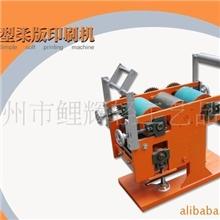 单色印刷机、柔版印刷机、半自动印刷机、纸管印刷机