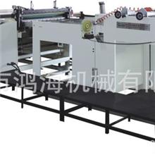 供应HHJX-1400型厚纸自动整理横切机