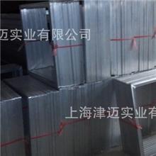 批发供应丝印铝框,铝框,丝印网框,模具框