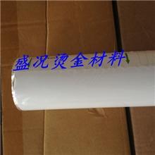 烫金纸,电化铝,过塑白色,包装材料,热转印膜进口烫金纸厂家