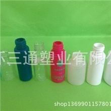20ml小塑料喷雾瓶,清洁剂瓶,pe材质可做颜色可印刷厂家直销