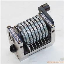 优质供应自动轮转印刷胶印号码机