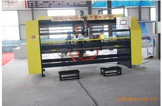 宏海机械专业生产双片式半钉箱机