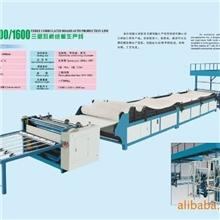 【康维制造】供应SWX1300三层瓦楞纸板生产线
