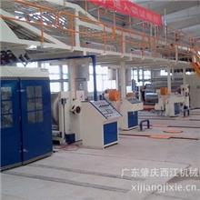 (亚洲领先)全自动重型宽幅七层瓦楞纸板生产线广东肇庆西江