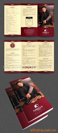 批发供应南京宣传单印刷海报印刷南京彩色印刷加工制作书本