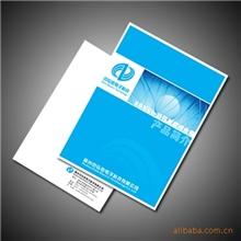 苏州环保彩色宣传册印刷