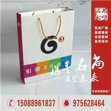 【电信包装】电子产品手提袋白卡纸订做LOGO纸袋