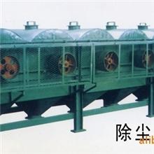 供应环保型造纸备料蒸煮设备