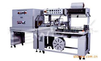 全自动L型封切热收缩包装机、封箱机(图)