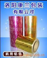 供应铝箔-铝箔包装-铝箔纸-药用铝箔-康兰公司主要生产