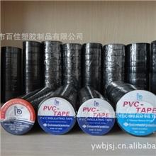 优质pvc电工胶带,粘性好,拉伸力强