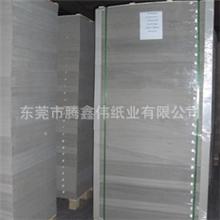 供应手机盒专用双灰纸板双灰纸板灰纸板