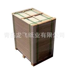 工业纸板双灰纸板全灰纸板复合纸板包装盒衬板灰底白板