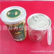 【厂家直销】PET易拉罐开心果包装盒食品塑料罐定制