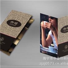 厂家直销宣传单精美铜版纸印刷特价二折页印刷品