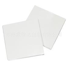 【厂家批发直销】供应无尘纸木浆纸无尘擦拭纸