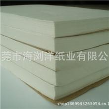 厂家直销供应大量桂林双拷贝纸
