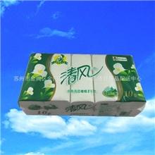 清风卷纸卫生纸妇婴专用无芯长卷纸卫生纸足1公斤卫生纸厂家批发