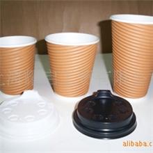 供应瓦楞纸杯/纸杯瓦楞/奶茶纸杯/广告纸杯/纸杯批发/瓦楞纸