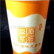 纸杯武汉纸杯一次性纸杯豆浆纸杯纸杯定做16盎司原磨豆浆