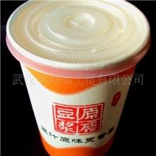 纸杯一次性纸杯武汉纸杯纸杯定做14盎司原磨豆浆上海纸杯