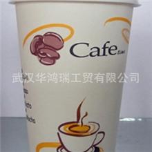 纸杯广告纸杯咖啡纸杯纸杯带盖16盎司咖啡杯单层纸杯奶茶