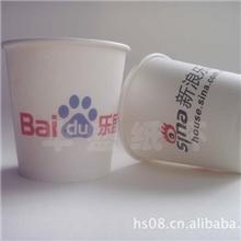厂家生产广告纸杯百度纸杯