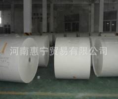 长期大量供应淋膜纸口杯纸纸杯淋膜纸餐盒淋膜纸