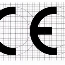 佛山CE认证广州CE认证取暖电器CE认证
