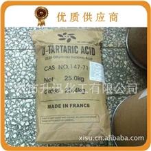 广州现货供应法国D-酒石酸药物拆分剂法国梅花