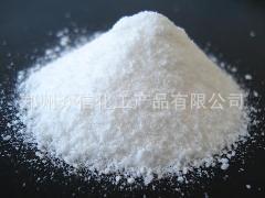 厂家批发优质L-胱氨酸
