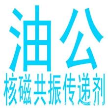 供应油公抗爆剂/甲醇汽油添加剂甲醇柴油添加剂/高品质燃油优化剂