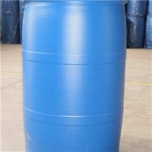 现货供应二丁酯增塑剂