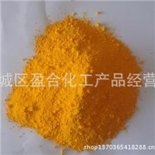 大量供应工业中铬黄