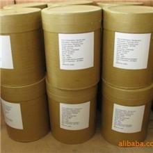 供应优级品2-咪唑烷酮(乙烯脲)