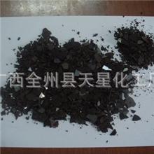 【优质直销】供应高品质低价格二氧化锰40%-80%