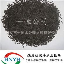 供应椰壳活性炭吸附剂效果