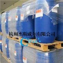 批量生产纺织助剂有限公司水洗印染助剂