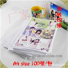 热转印纸进口热转印纸韩国进口热转印纸批发韩国进口热转印纸