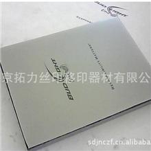 移印钢板移印机钢板定做钢板10*753*4制作刻字特价