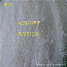 供应家具贴金用棉纱欧式古典家具贴金箔工程好帮手白棉纱