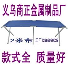[商正]厂家2米折叠货架地摊货架摆摊架折叠桌摆摊桌批发